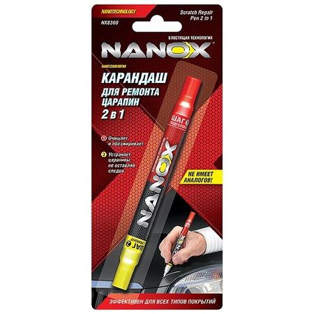 Купить Карандаш для закрашивания царапин Nanox NX 8300