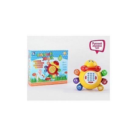 Купить Игрушка развивающая «Телефон Умный жук. Учим цифры и цвета»