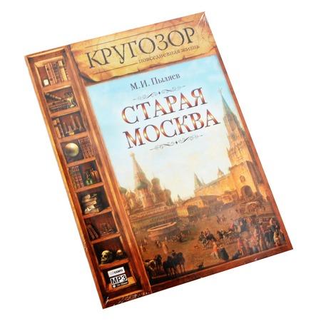 Купить Старая Москва (аудиокнига)