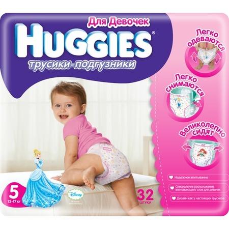 Купить Подгузники-трусики HUGGIES Little Walkers Jumbo Girl 13-17 кг L 32 шт