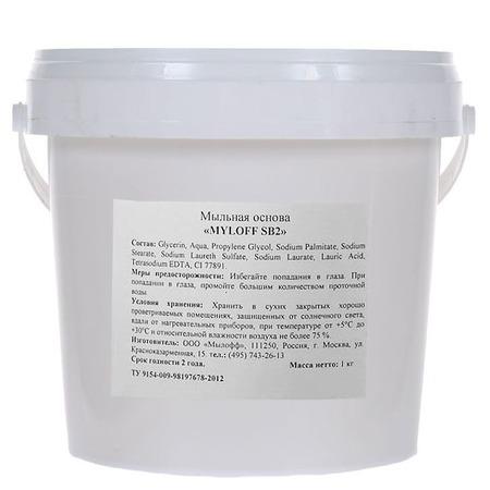 Купить Мыльная основа Мылофф SB2