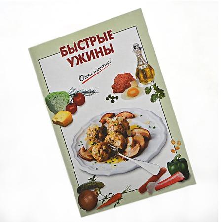 Купить Быстрые ужины