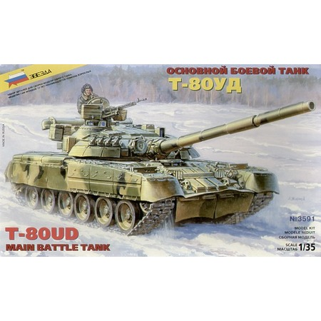 Купить Сборная модель Звезда танк «Т-80УД»