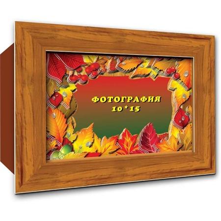 Купить Фоторамка объемная Vizzle Осенние листья