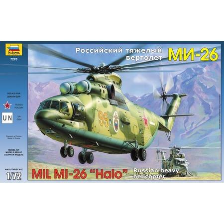 """Купить Сборная модель Звезда Вертолет """"Ми-26"""""""