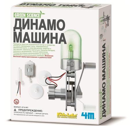 Купить Набор для изобретателей 4M «Динамо машина»