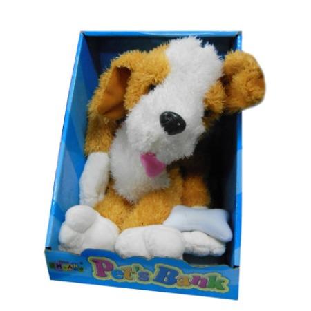 Купить Мягкая игрушка интерактивная Собачка CL1166В