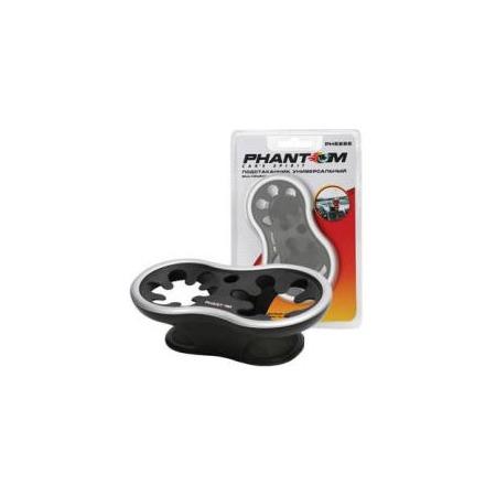 Купить Подстаканник двойной DH003 Phantom