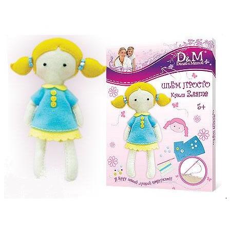 Купить Набор для шитья куклы Делай с Мамой Злата