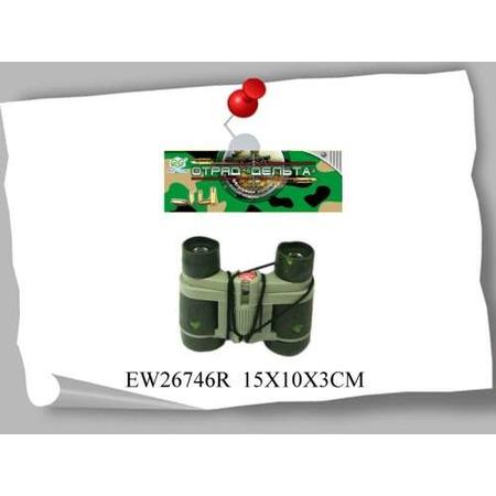 Купить Бинокль игрушечный S+S Toys СС75486