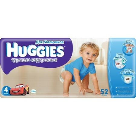 Купить Подгузники-трусики HUGGIES Little Walkers Mega Pack Boy 9-14 кг L 52 шт