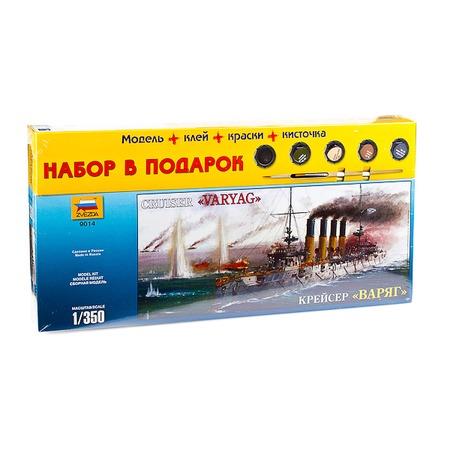 Купить Подарочный набор Звезда «крейсер Варяг»