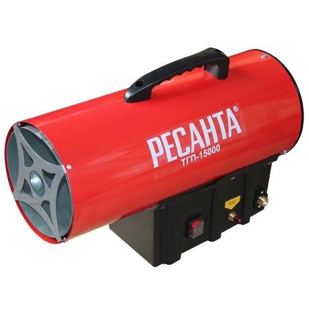 Купить Тепловая пушка газовая Ресанта ТГП-15000