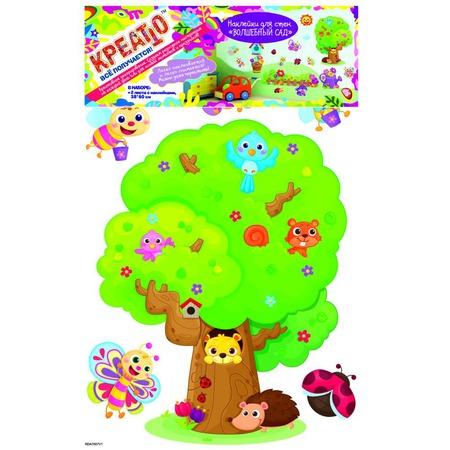 Купить Наклейки для стен КРЕАТТО «Волшебный сад»