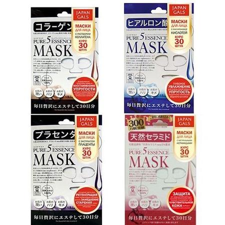 Купить Маска для лица Japan Gals 30 шт.