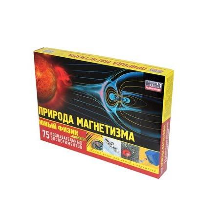 Купить Набор для опытов Научные развлечения «Юный физик Start. Природа магнетизма»