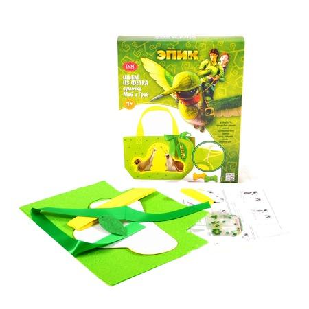 Купить Набор для шитья сумочки Делай с Мамой ЭПИК. Маб и Граб 49610