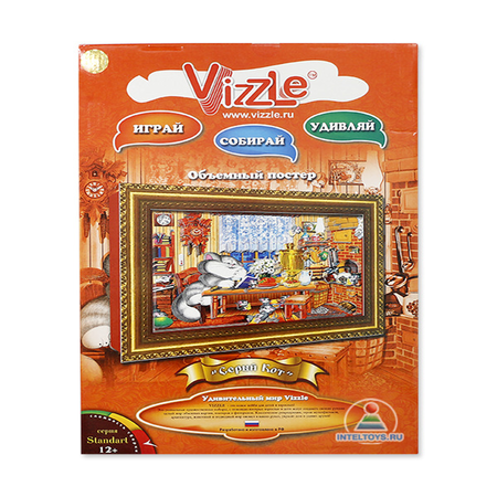 Купить Постер объемный Vizzle Серый кот