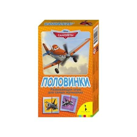 Купить Настольная игра Disney «Половинки. Самолеты»