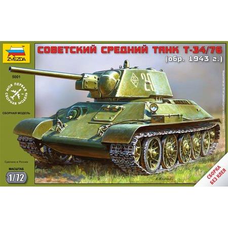 Купить Сборная модель Звезда советский танк «Т-34/76»