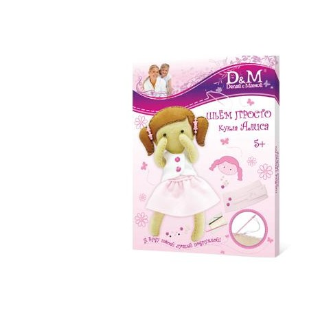 Купить Набор для создания куклы Делай с Мамой «Алиса»