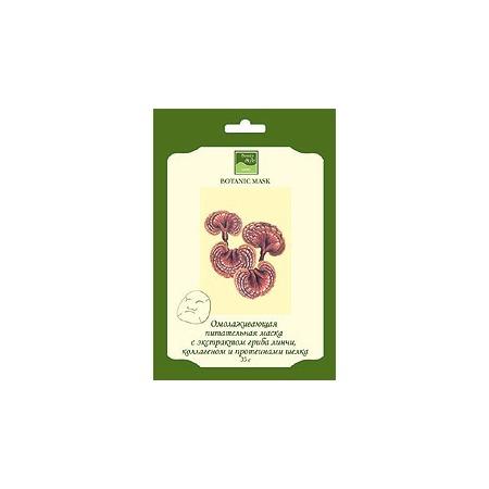Купить Маска ботаническая питательная Beauty Style c экстрактом гриба линчи, коллагеном и протеинами