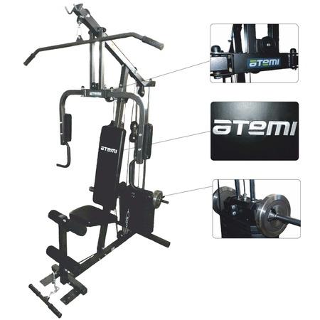 Купить Силовая станция ATEMI AGS 2000