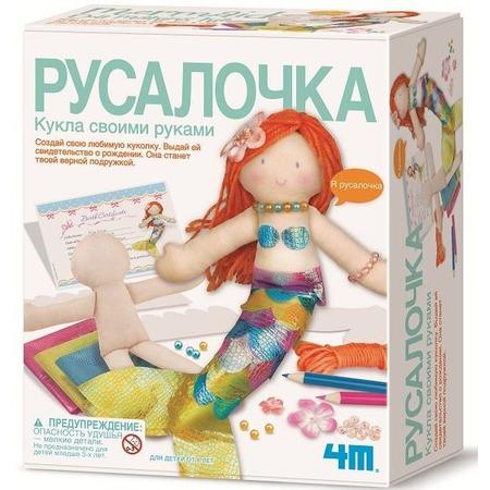 Купить Набор для создания кукол 4M «Русалочка»