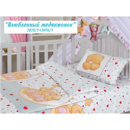 Купить Детский комплект постельного белья Облачко «Влюбленный медвежонок»
