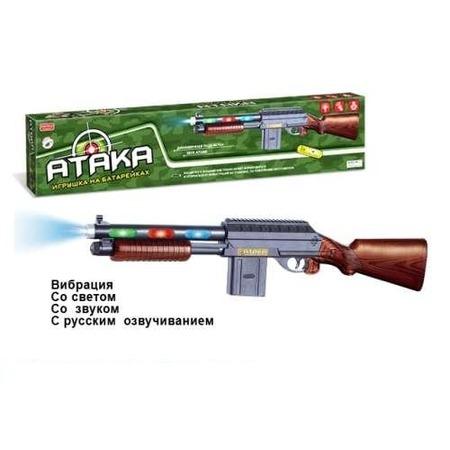 Купить Автомат Zhorya Х75246