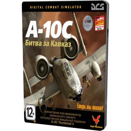 Купить Игра для PC DCS A-10c. Битва за Кавказ (rus)