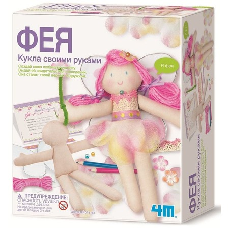 Купить Набор для создания кукол 4M «Фея»