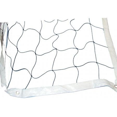 Купить Сетка волейбольная с тросом Start Up 0611
