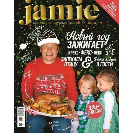 Купить Jamie Magazine № 10 (21), декабрь 2013