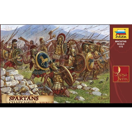 Купить Миниатюра Звезда Спартанцы