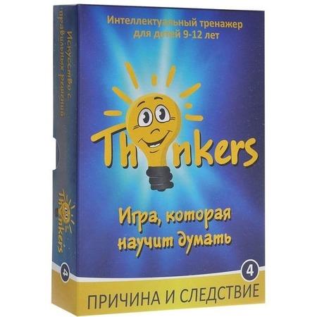 Купить Игра логическая Thinkers «Причина и следствие»