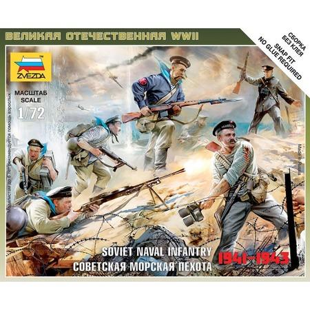 Купить Сборная модель Звезда Советская морская пехота