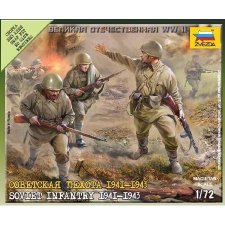 Купить Сборная модель Звезда Советская пехота 1941-1943 годов