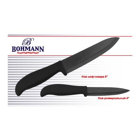 Купить Набор ножей Bohmann BH-5223