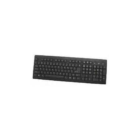 Купить Клавиатура Gembird KB-8300U