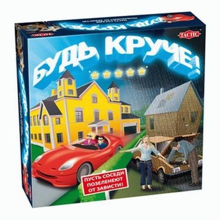 Купить Игра настольная для компании Tactic «Будь круче!»