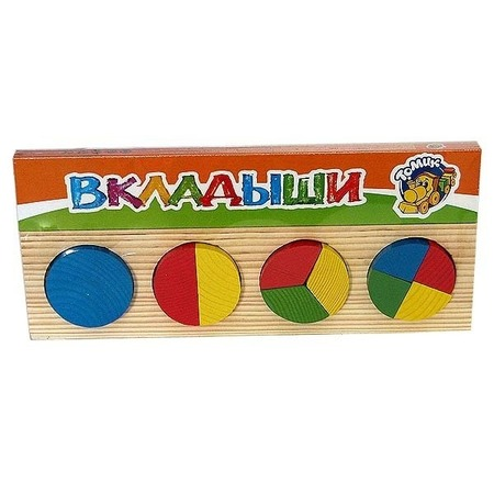 Купить Рамка-вкладыш Томик «Геометрия Круг»
