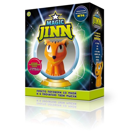 Купить Игра интерактивная ZanZoon Magic Jinn Animals