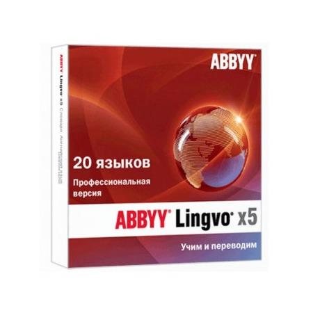 Купить Программное обеспечение ABBYY Lingvo x5 «20 языков». Профессиональная версия (box)
