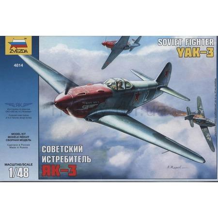 Купить Сборная модель Звезда Самолет «Як-3»