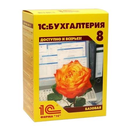 Купить Программное обеспечение 1С Бухгалтерия 8. Базовая версия