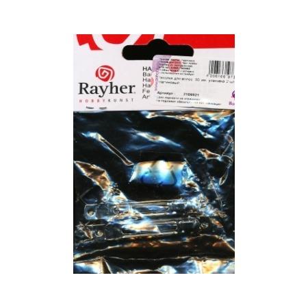 Купить Заколка для волос Rayher 2109921