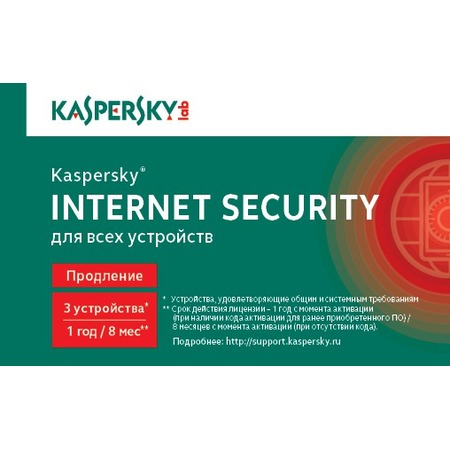 Купить Антивирусное программное обеспечение Kaspersky Kaspersky Internet Security Multi-Device Russian Ed. 3-Device, 1 year, Renewal Card