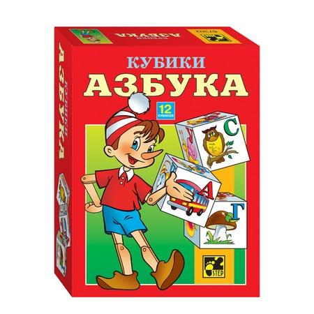 Купить Кубики Step Puzzle «Азбука»