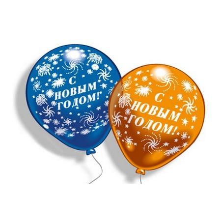 Купить Шарики надувные Everts «С Новым Годом!»